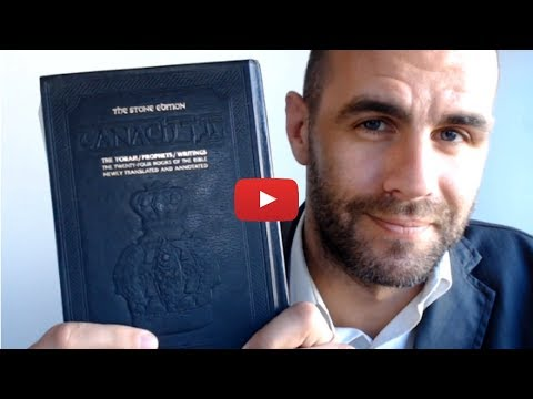 Artscroll Tanach ✡ Review from a Messianic Perspective