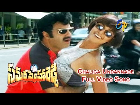 Chaliga Undannade Full Video Song   Samarasimha Reddy   Balakrishna   Simran   ETV Cinema