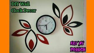 DIY Wall Clock Decor   Home Decorating ideas   DIY Wall Hanging   DIY wall decor   artmypassion