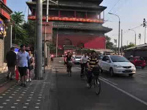 Beijing Olympics - August 18, 2008
