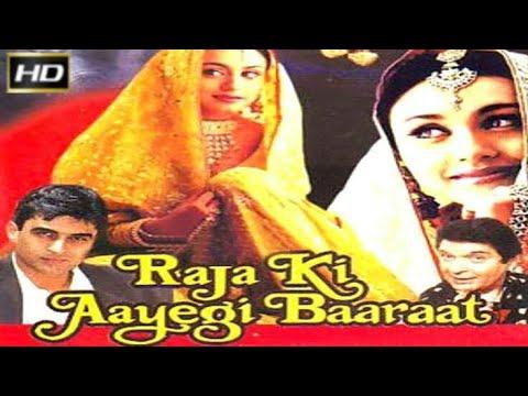 Download Raja Ki Aayegi Baraat Full Movie Fact In Hindi   Rani Mukerji