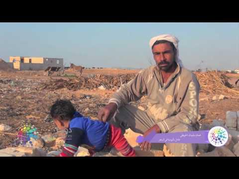 دوت مصر | سكان منطقة