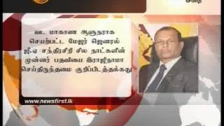 News 1st Lunch time Shakthi TV 1PM 20th January 2015