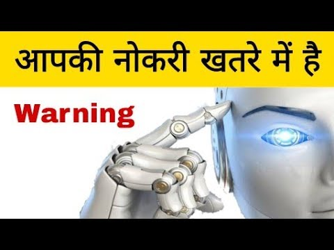 Job Replaced by Robots | Artificial Intelligence | Robots Replacing Human Work World Economic Forum
