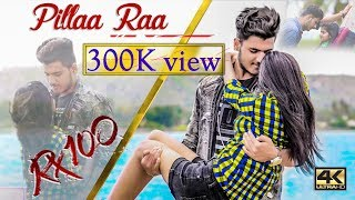 Pillaa Raa Full Song 4K | RX100 Songs | Karthikeya | Payal Rajput | Chaitan | Mango Music