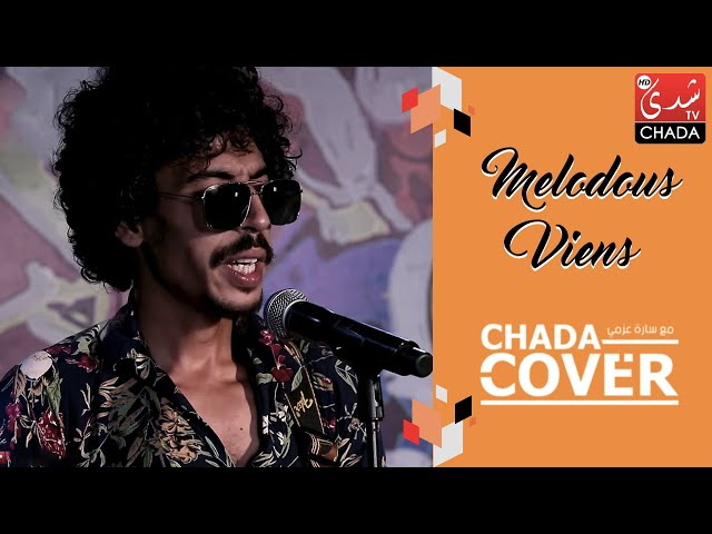 CHAD COVER | MELODOUS VEINS
