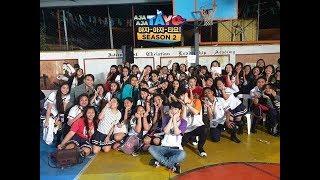 SB19, DONALYN BARTOLOME AND JULIAN TRONO NASA SCHOOL NAMIN!! (SHOOTING AJA AJA)