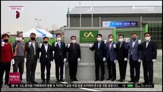 충남방송뉴스 - 서산시 도로시설관리소 인지면으로 이전(…