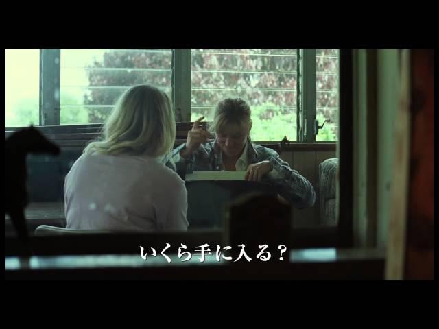 映画『プロミスト・ランド』予告編