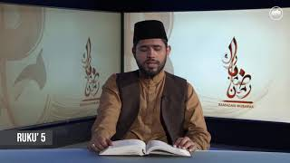 Ramadan Qur'an Recitation | Hafiz Taha Dawood | Part (Juz') 23
