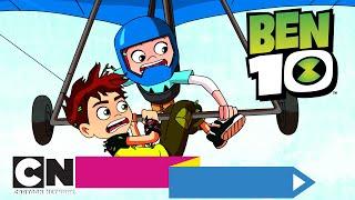 Ben 10 | Odlotowa walka | Cartoon Network