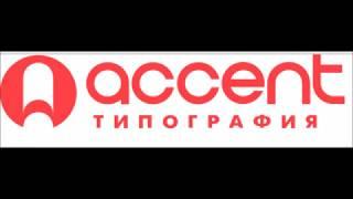 видео Офсетная печать в СПб