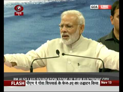 PM Modi's address at the Foundation Stone laying programme of MOPA Airport in Goa