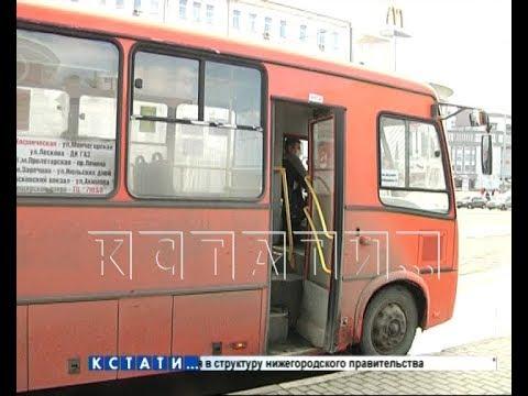 Городской общественный транспорт перевели на сокращенный режим работы