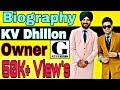 KV Dhillon Biography / Who Is KV Dhillon / KV dhillon / Lifestyle of KV Dhillon / Geet MP3 Owner Who