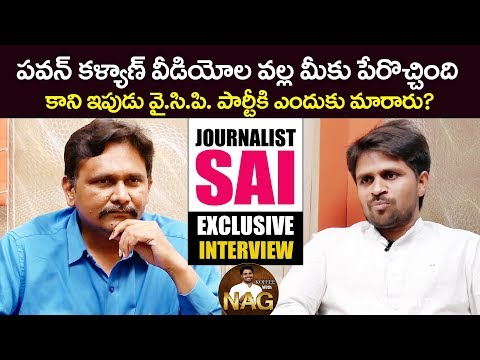 Journalist SAI Latest Exclusive Interview   Journalist SAI about Pawan Kalyan and YSRCP   Anchor NAG