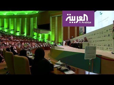 نشرة الرابعة l منتدى الرياض الاقتصادي.. الإصلاح المالي ووظائف المستقبل  - 15:59-2020 / 1 / 16