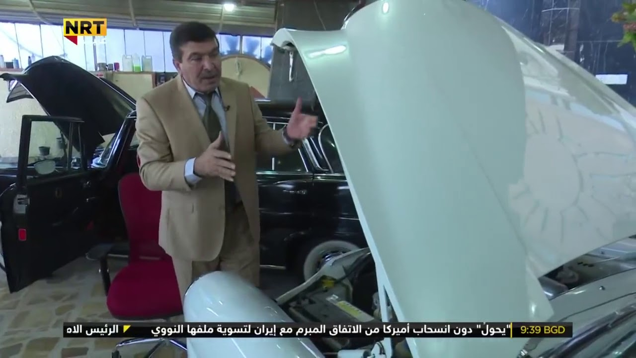 مراسلون : سيارات قديمه