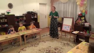 Открытое занятие для родителей ст.гр. по теме
