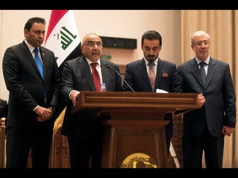 انور الحمداني .. يفضح اتفاقية بيع العراق تفصيخ الى ايران