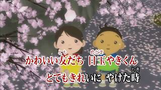 任天堂 Wii Uソフト Wii カラオケ U おなじみ しょくぱんまん 島本 須美...