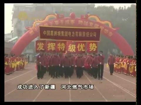 CGGC- Grand Annual Running Ceremony held on 31-12-2015 (2016鍏冩棪闀胯窇鐗瑰埆鑺傜洰)