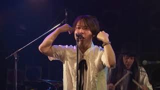 挫・人間「テクノ番長(Live Ver. 2017 11/10 Shibuya CLUB QUATTRO)」