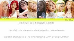 Girls' Generation (소녀시대) (SNSD) – Sailing (0805) (그 여름 (0805)) Lyrics (Han|Rom|Eng|Color Coded)