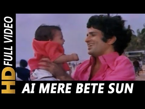 Aye Mere Bete Sun Mera Kehna (|) | Kishore Kumar, Sushma Shrestha | Aa Gale Lag Jaa 1973 Songs
