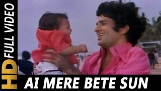 Download Aye Mere Bete Sun Mera Kehna (|) | Kishore Kumar, Sushma Shrestha | Aa Gale Lag Jaa 1973 Songs MP3 song and Music Video