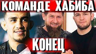 Кадыров высказался в адрес Хабиба и  Ислама/Тактаров защитил Нурмагомедова/Фергюсон: Хабибу