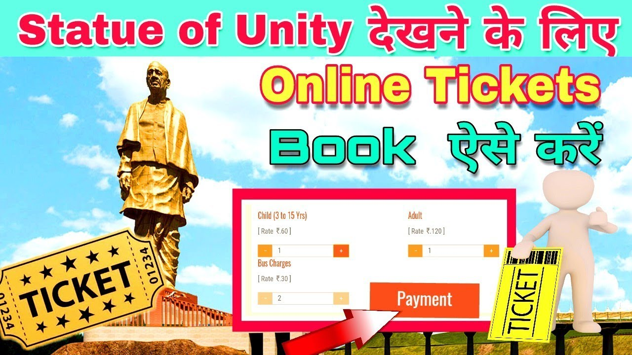 Statue of Unity Online Ticket Booking | How to book Statue of Unity Entry  Ticket |