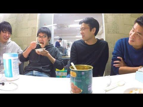 【ゆる雑談】世界一甘いお菓子をみんなで食べきる!!