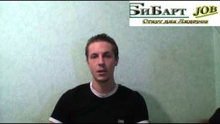 БиБарт Информационные Системы: Обучение: Схема оплаты