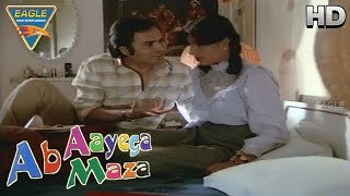 Ab Ayega Mazaa Movie|| Vijay At Nupur House || Farooq Sheikh, Anita Raj || Eagle Hindi Movies