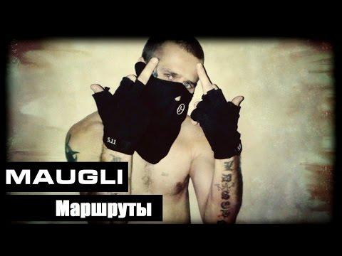 Johnyboy - В Памяти Мира скачать бесплатно в mp3, слушать