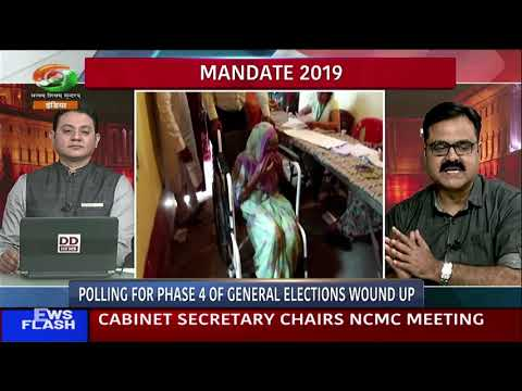 #MANDATE2019 | IN FOCUS | NEWSNIGHT | DD INDIA PRIMETIME