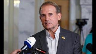 Виктор Медведчук: Цена газа для населения не должна превышать 3800‒4000 грн за тысячу кубометров