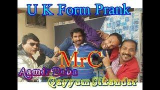 UK foam **PRANK** by MR C || AWAM NE DHULAI KI ||