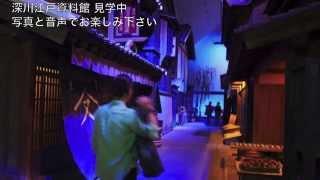 舞台「江戸のえじそん」 2014年7月11日(金)〜7月21日(月・祝) 劇場...