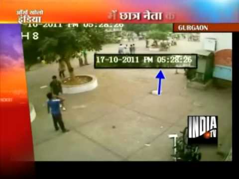 Live CCTV footage of Kurukshetra University Student Leader Shot Dead