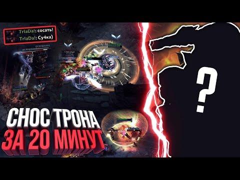 видео: ЭТОТ ГЕРОЙ СНЕСЕТ ТВОЙ ТРОН ЗА 20 МИНУТ!!!