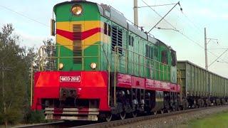 ЧМЭ3 2618 с грузовым поездом