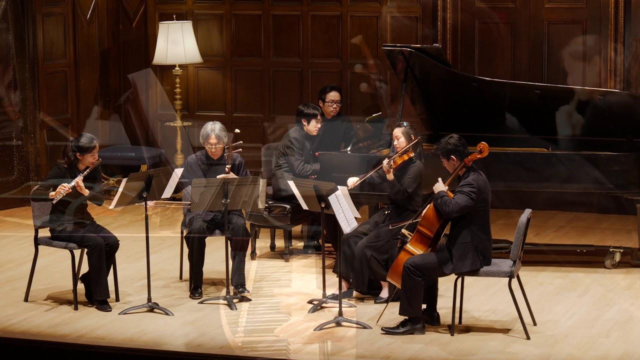 Eastman School of Music -