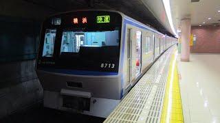【全区間走行音】相鉄いずみ野線8000系快速 湘南台→横浜 2019.12.30