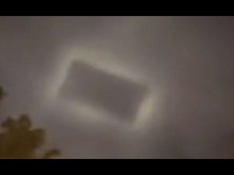 Rectangular 'UFO' spotted over Jinan, Shandong Province. China