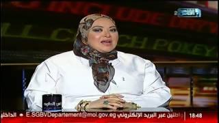الناس الحلوة | المعتقدات الخاطئة عن طب الأسنان مع د.إسراء السعيد