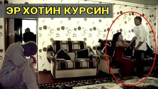 уЗБЕК ЭР ХОТИН СЕКСИ
