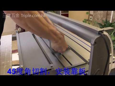 WANDELI萬德力 電動瓷磚切割機 QX-1000 (帶輪鋁合金輕便型)