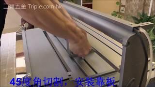 WANDELI萬德力 電動瓷磚切割機 QX-1000 (帶輪鋁合金輕便型) thumbnail